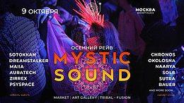 Party flyer: Осенний рейв Mystic Sound 9 Oct '21, 19:00