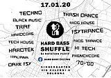 Party flyer: Hard bass Shuffle - Dj Rotation Party 17 Jan '20, 23:00