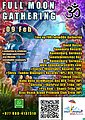 Party Flyer Fullm00n Gathering 9 Feb '20, 13:00
