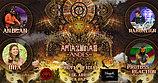 Party Flyer Previa Oficial Amazonas Andes Festival La Paz 4 Apr '20, 21:00