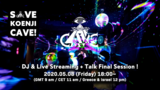 Party Flyer Save Koenji Cave! Dj & Live streaming & Talk ~Final Session~ (配信/Streaming Only) 8 May '20, 18:00
