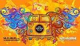 Party flyer: Summer of Love (Psy & Progressive Trance) 1 Aug '20, 18:00