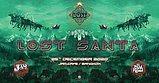 Party Flyer Lost project pres Lost Santa **John Lee Birthday Bash** 25 Dec '20, 18:00
