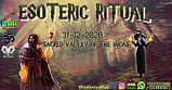 Party Flyer ESOTERIC RITUAL 31 Dec '20, 18:00