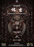Party Flyer YunYi presents: WORM - Underground Psytrance Party 9 Jan '21, 22:00