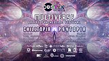 Party Flyer Multiverse Online Psychedelic Festival 23 Apr '21, 22:00