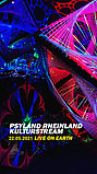 Party Flyer Psyland Rheinland Kultur Livestream 22. Mai. 21, 19:30