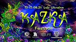 Party Flyer Tranceconnections: KaZka 13 Aug '21, 22:00