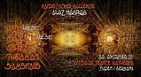 Party Flyer Kandiszucker Kollektiv: Aloz Nogrog 30 Oct '21, 18:00