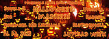 Party Flyer ••●🔥●•• HALLOWEEN MADNESS ••●🔥●•• 31 Oct '21, 20:00