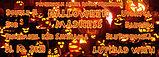 ••●🔥●•• HALLOWEEN MADNESS ••●🔥●•• 31 Oct '21, 20:00