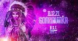 Goanautika Last Dance 2021 11 Dec '21, 22:00