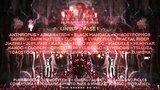 Party Flyer Kodama Festival 2022 10 Feb '22, 17:00