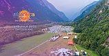 Party Flyer Shankra Festival Switzerland 2022 13 Jul '22, 15:00